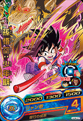 DRAGON BALL HEROES HJ4-07