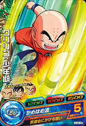 DRAGON BALL HEROES HJ4-08