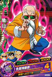 DRAGON BALL HEROES HJ4-09