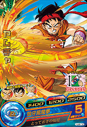 DRAGON BALL HEROES HJ4-12
