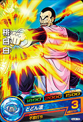 DRAGON BALL HEROES HJ4-15