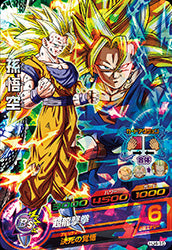DRAGON BALL HEROES HJ4-16