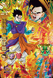 DRAGON BALL HEROES HJ4-17