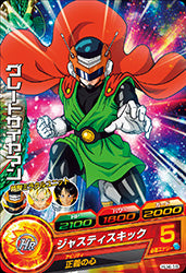 DRAGON BALL HEROES HJ4-18