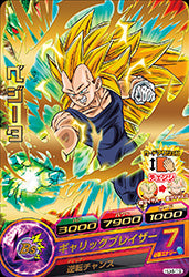 DRAGON BALL HEROES HJ4-19