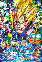 DRAGON BALL HEROES HJ4-20