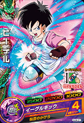 DRAGON BALL HEROES HJ4-21