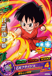 DRAGON BALL HEROES HJ4-22