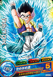 DRAGON BALL HEROES HJ4-24