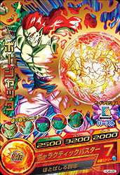 DRAGON BALL HEROES HJ4-26