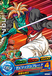 DRAGON BALL HEROES HJ4-28