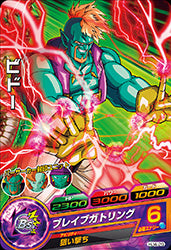 DRAGON BALL HEROES HJ4-29
