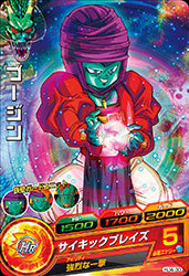 DRAGON BALL HEROES HJ4-30