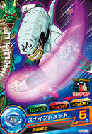 DRAGON BALL HEROES HJ4-31