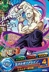 DRAGON BALL HEROES HJ4-33