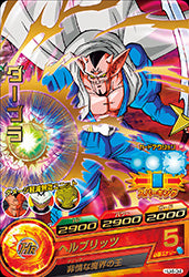 DRAGON BALL HEROES HJ4-34