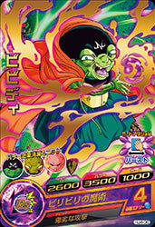 DRAGON BALL HEROES HJ4-36