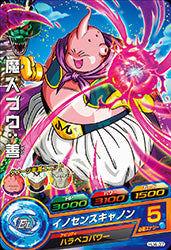 DRAGON BALL HEROES HJ4-37