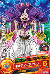 DRAGON BALL HEROES HJ4-38