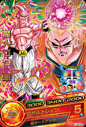 DRAGON BALL HEROES HJ4-39