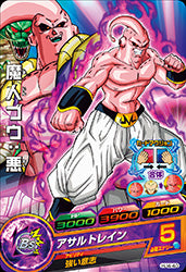 DRAGON BALL HEROES HJ4-40