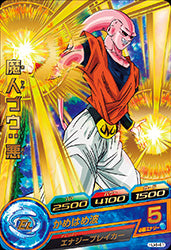DRAGON BALL HEROES HJ4-41