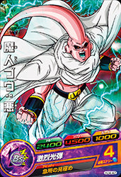 DRAGON BALL HEROES HJ4-42