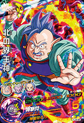 DRAGON BALL HEROES HJ4-44