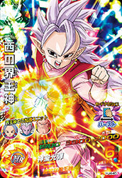 DRAGON BALL HEROES HJ4-45