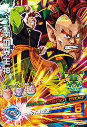 DRAGON BALL HEROES HJ4-47