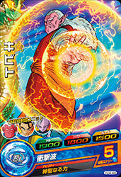 DRAGON BALL HEROES HJ4-48