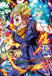DRAGON BALL HEROES HJ4-50