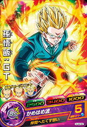 DRAGON BALL HEROES HJ4-52