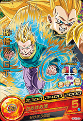 DRAGON BALL HEROES HJ4-53