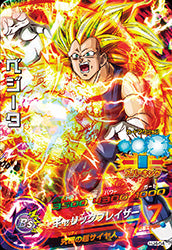 DRAGON BALL HEROES HJ4-54