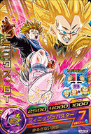 DRAGON BALL HEROES HJ4-56