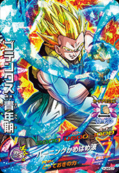 DRAGON BALL HEROES HJ4-57