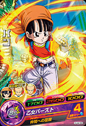 DRAGON BALL HEROES HJ4-58