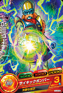 DRAGON BALL HEROES HJ4-59