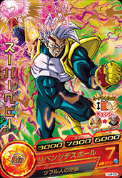DRAGON BALL HEROES HJ4-60