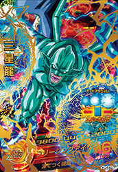 DRAGON BALL HEROES HJ4-62