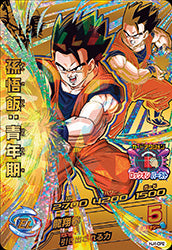 DRAGON BALL HEROES HJ4-CP2