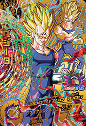 DRAGON BALL HEROES HJ4-CP3
