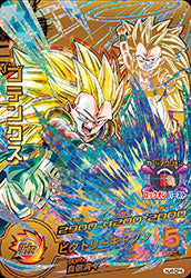 DRAGON BALL HEROES HJ4-CP4