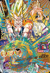 DRAGON BALL HEROES HJ4-CP5