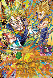 DRAGON BALL HEROES HJ4-CP6