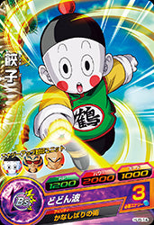 DRAGON BALL HEROES HJ5-14