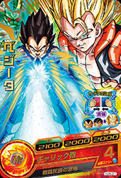 DRAGON BALL HEROES HJ5-21