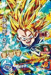 DRAGON BALL HEROES HJ5-51