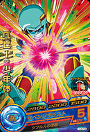 DRAGON BALL HEROES HJ5-59